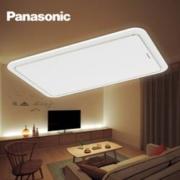 历史新低:Panasonic 松下 盈夕系列 LED吸顶灯 金色装饰条 67W499元包邮