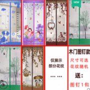 加密纱网!苏贝蒂 防蚊门帐 5元包邮(需用券)多尺寸¥5.00 0.9折