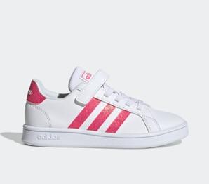 adidas 阿迪达斯 neo GRAND COURT C 小童运动鞋