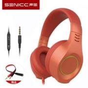 Sennic声丽  A2 头戴式电竞游戏耳机54元