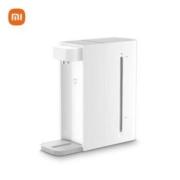 MIJIA 米家 C1 即热饮水机 2.5L