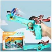 麦乐趣 儿童弹射泡沫飞机连发玩具枪 含2只飞机9.8元包邮(需用券)