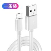 Probright  苹果lighting接口数据线  0.25m2.8元(需用券)