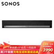 Sonos 搜诺思 PLAYBAR 家庭智能音响 黑色