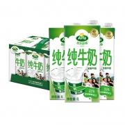 88VIP:Arla 爱氏晨曦 高钙全脂纯牛奶 1L*6盒 *4件110.2元包邮(双重优惠,合27.55元/件)