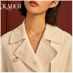 KADER 卡蒂罗 XL1195 牛来运转纯银项链女