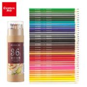 Comix 齐心 MP2018 顺滑芯彩色铅笔 36色