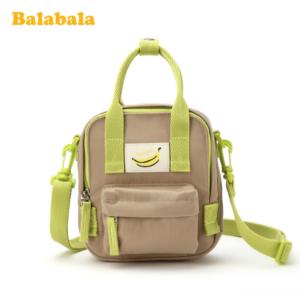巴拉巴拉 儿童包包 斜挎包