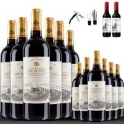 法国进口红酒整箱 布纳德干红12瓶+送甜酒2瓶