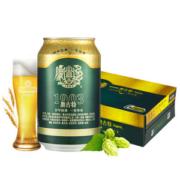 青岛啤酒高端线 奥古特 大麦酿造高端啤酒 330ml*24听119元包邮赠皮尔森6瓶