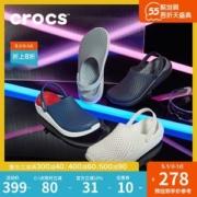 卡骆驰 Crocs LiteRide系列 男女洞洞鞋 内底软40% 轻25%