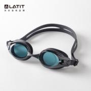 LATIT 【京东自有品牌】 游泳眼镜19.9元
