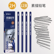 M&G 晨光 学生用素描铅笔 1支 +10支原木铅笔
