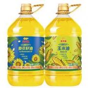 88VIP:金龙鱼 阳光葵花籽油3.68L+玉米油3.68L *2件109.81元包邮(双重优惠,合54.9元/件)