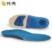 牧の足 poron缓震运动鞋垫 35-46码19.9元包邮(需用券)