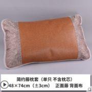 亲肤凉爽!圣芭曼 夏季凉席枕套 48*74cm 5.8元(包邮,需用券)¥5.80 5.3折