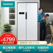 SIEMENS 西门子 15日0点:西门子(SIEMENS) 610升 变频风冷无霜冰箱双开门对开门冰箱(白色) BCD-610W(KA92NV02TI)4799元