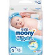 PLUS会员! moony 畅透系列 婴儿纸尿裤 L54片