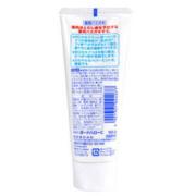 Kao 花王 旗下 ClearClean洁齿健防蛀护齿除牙垢洁白牙膏165克/支9.9元(需买10件,共99元)