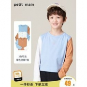 petit main 男女童纯棉撞色长袖T恤