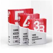 科帝亚 A4高光相纸 230g*20张 送20张相纸5元包邮(需用券)