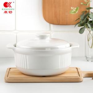 AcBel 康舒 耐高温陶瓷砂锅 2200ml