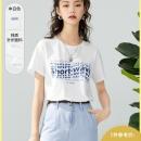 SEIFINI 诗凡黎 2021年夏季新款 女士字母T恤 短袖