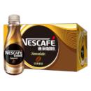 Nescafe 雀巢 即饮咖啡 丝滑拿铁口味 268ml*15瓶 整箱