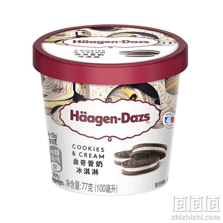 Haagen-Dazs 哈根达斯 曲奇香奶口味冰淇淋