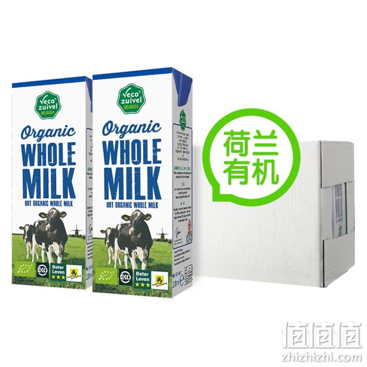 vecozuivel 乐荷 全脂有机纯牛奶