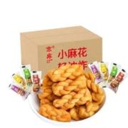 京库 JINGKU 传统手工小麻花 400g*1箱9.9元包邮(需用券)