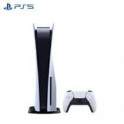 20点开始:SONY 索尼 国行 光驱版 PlayStation 5 PS5 游戏机