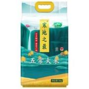 SHI YUE DAO TIAN 十月稻田 寒地之最 五常大米 5kg *2件75元(折合37.5元/件)