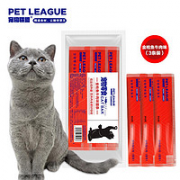 细腻肉泥!PET LEAGUE 宠物联盟 猫条 金枪鱼牛肉味 12g*3条 *5¥5.00