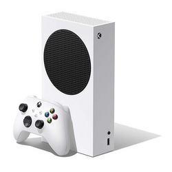88VIP:Microsoft 微软 Xbox Series S游戏主机 白色