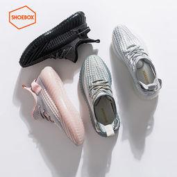 SHOEBOX 男女 时尚飞织椰子鞋