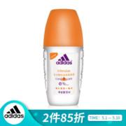 adidas 阿迪达斯 女士走珠 魅惑 50ml