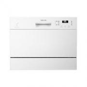 大额神券:WAHIN 华凌 EIV6 嵌入式洗碗机 8套 白色1399元包邮(需用券)