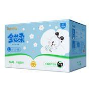 88VIP!BoBDoG 巴布豆 全芯柔 婴儿纸尿裤 L68片¥41.30 3.0折 比上一次爆料降低 ¥5.45