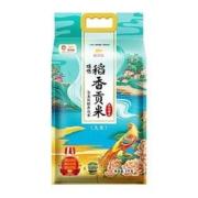 金龙鱼 东北大米 臻选稻香贡米 5KG *2件54.9元(双重优惠,合27.45元/件)