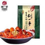 刘一手 小龙虾调料 200g*3件14.88元包邮(合4.96元/件)