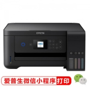 EPSON 爱普生 L4168 墨仓式打印一体机1499元包邮
