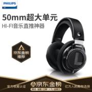 PHILIPS 飞利浦 SHP9500 监听耳机 黑色359元包邮(双重优惠)