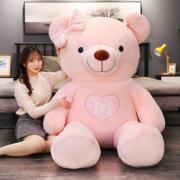 大号泰迪熊毛绒玩具60cm14.9元