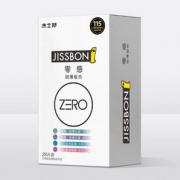 零感超薄!Jissbon 杰士邦 零感润薄28只+情趣超薄五合一32只 共60只避孕套组合¥35.00 比上一次爆料上涨 ¥15.1