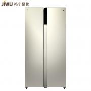 JIWU 苏宁极物 小Biu JSE4628LP 对开门冰箱 468L1999元包邮(需定金49元,前50名1799元)