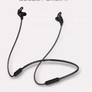 斗鱼 无线 蓝牙耳机 挂脖式 运动耳机19.9元(需用券)