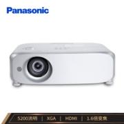 Panasonic 松下 PT-BX630C 投影仪14299元(包邮,12期内息费7折)