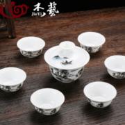 加厚防烫!杰艺 功夫盖碗茶杯套装 1碗+6杯¥5.80 1.2折