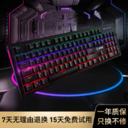 MSI 微星 GK50Z 机械键盘 青/红/黑/茶轴99元包邮